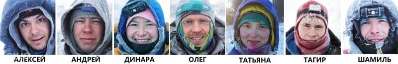 Участники лыжного похода