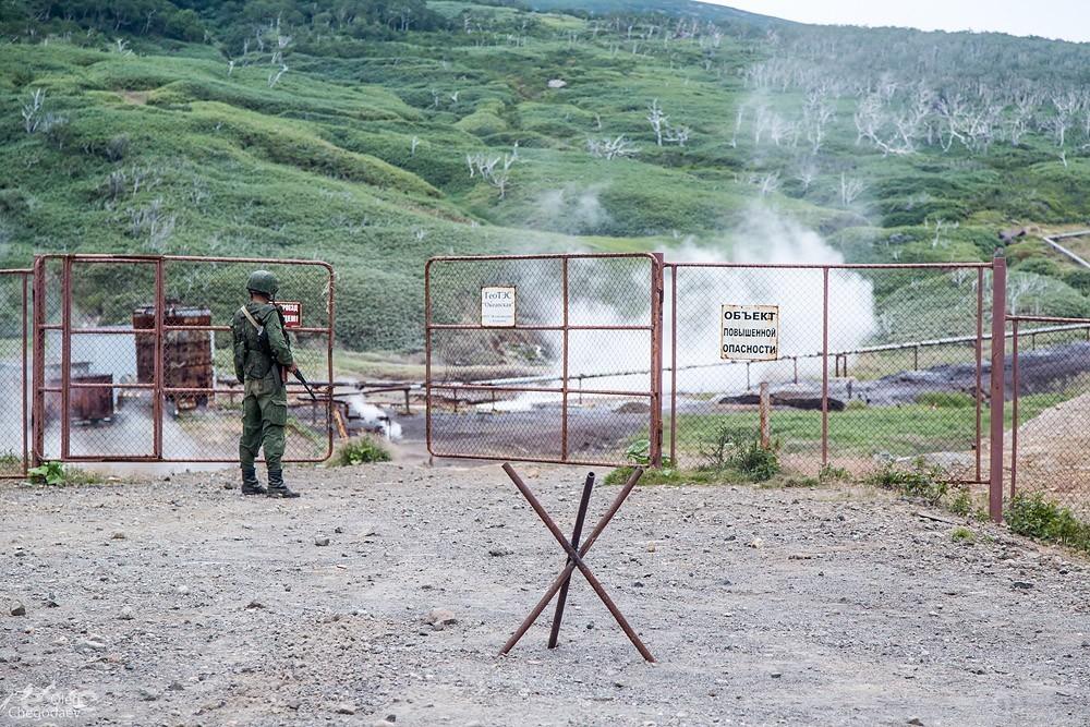 Геотермальная станция острова Итуруп