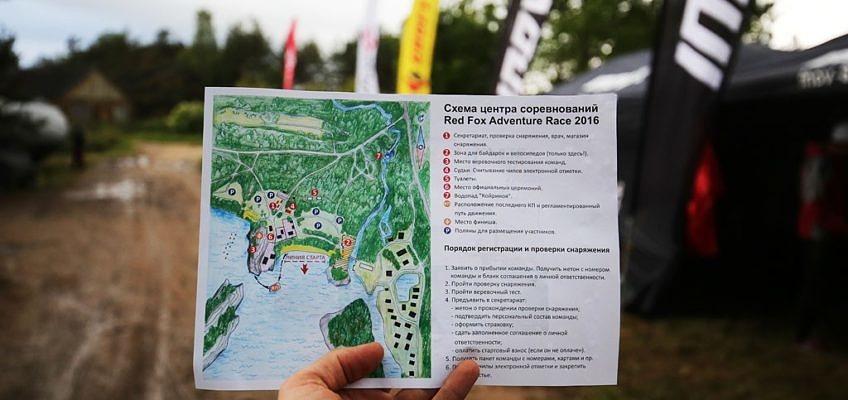 Главное приключение России – прелюдия Red Fox Adventure race 2016.