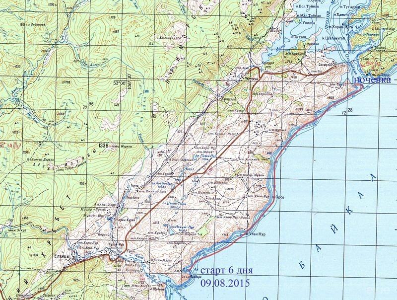 6 день похода на байдарке по озеру Байкал