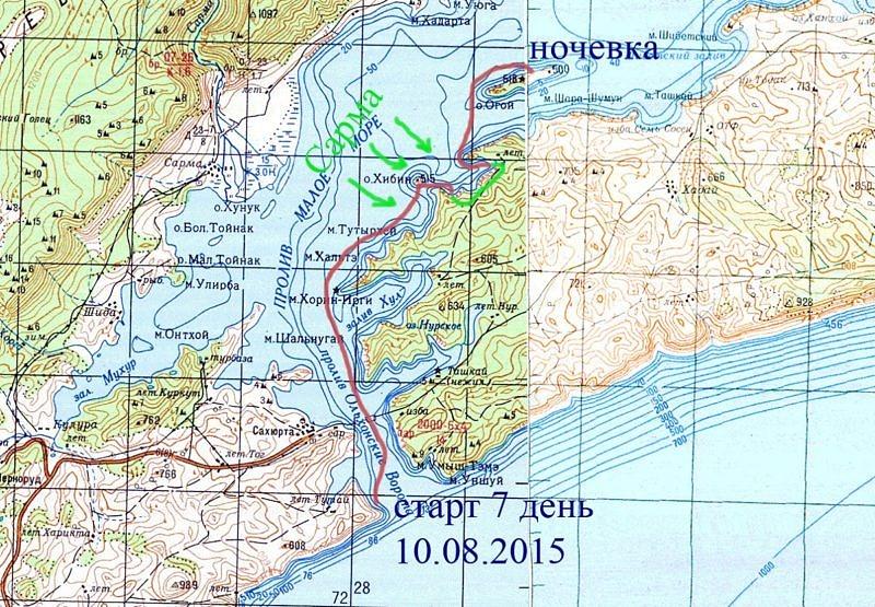 7 день похода на байдарке по озеру Байкал