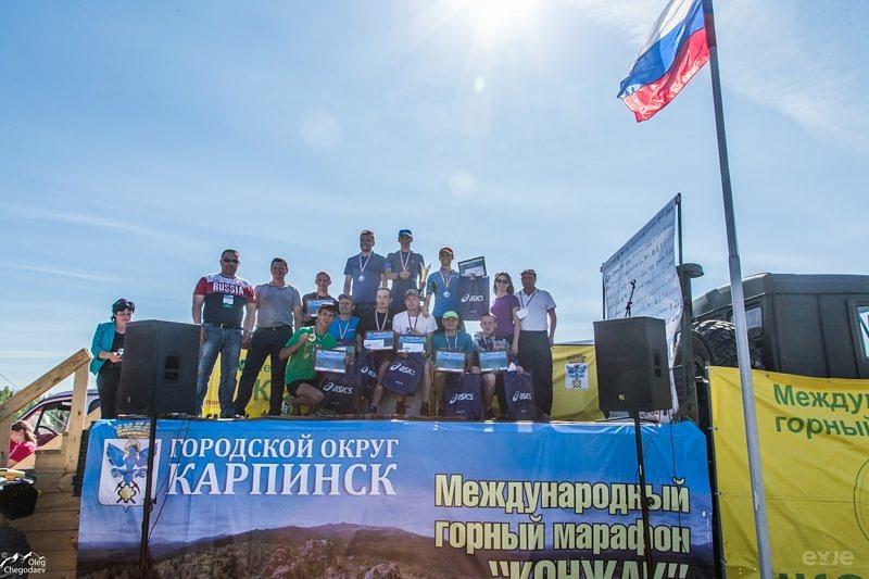 Победители горного марафона Конжак 2016