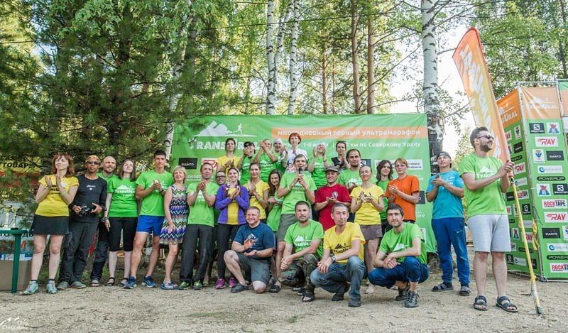 Волонтеры гонки ТрансУрал 2016