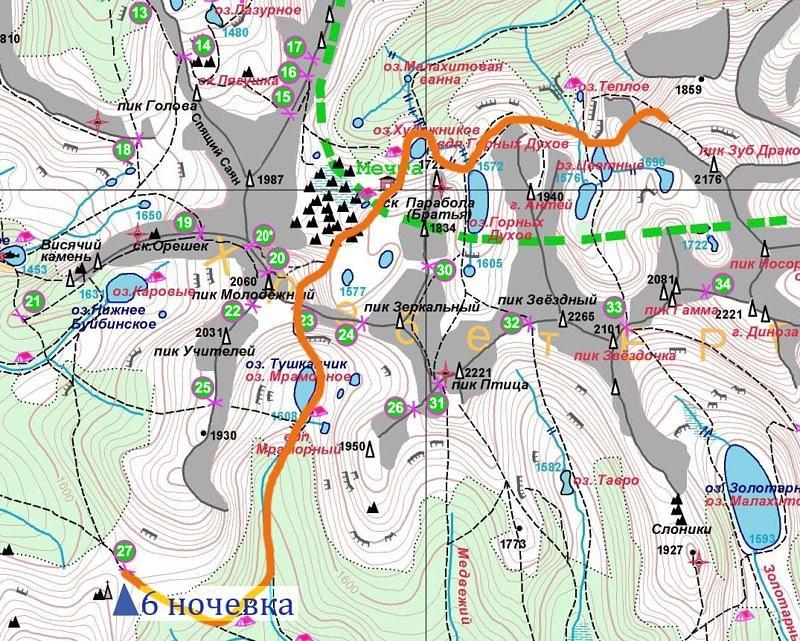 6 день Горный поход по природному парку Ергаки