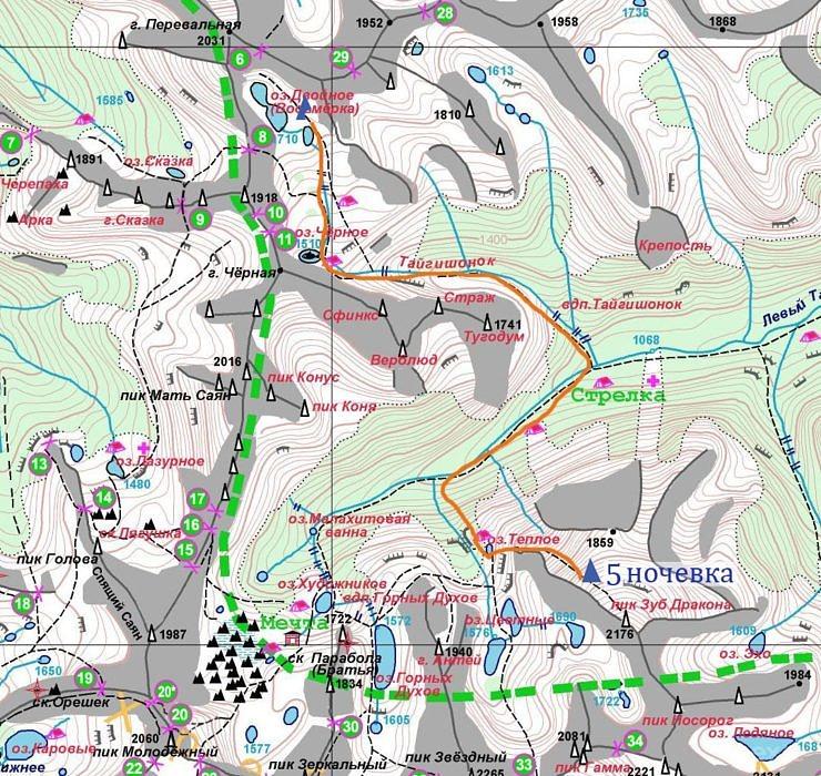 5 день Горный поход по природному парку Ергаки