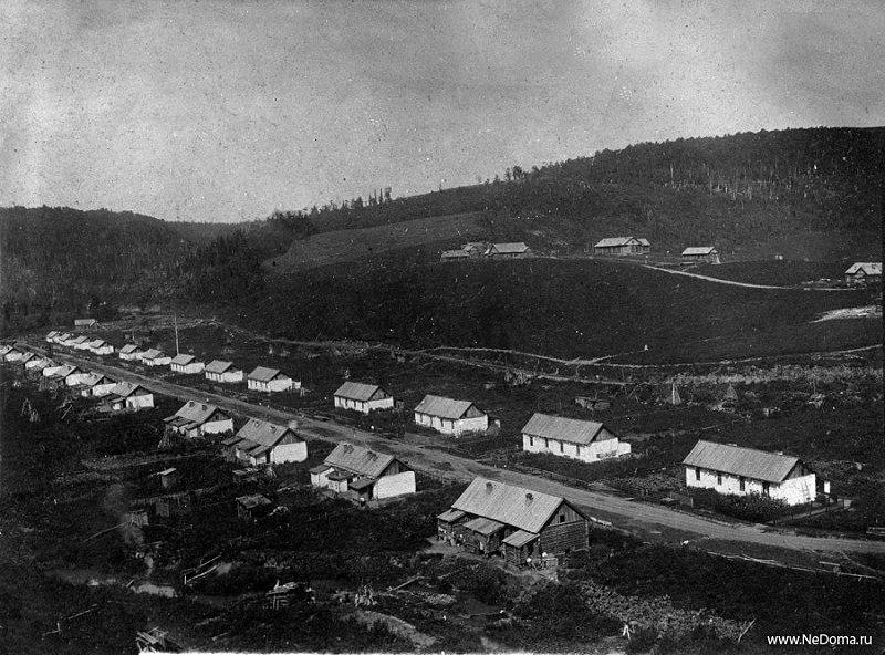 Спецпоселок Красивая поляна. На горе комендатура НКВД 1936 год