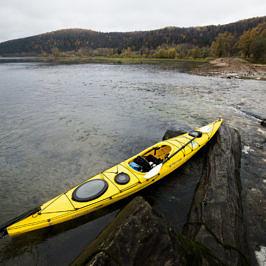 Река Уфа (Караидель) – водный маршрут одного дня. (карты +GPS track)