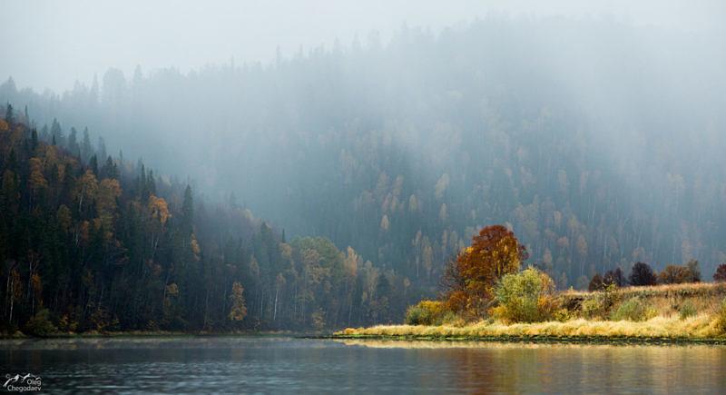 Река Карадидель осенью