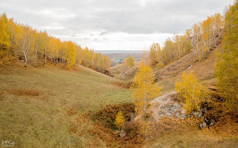 Золотая осень в Башкирии