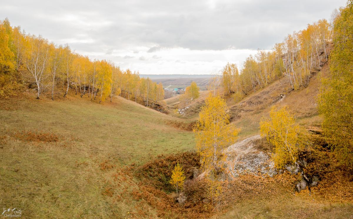 Картинки на тему осень в башкирии