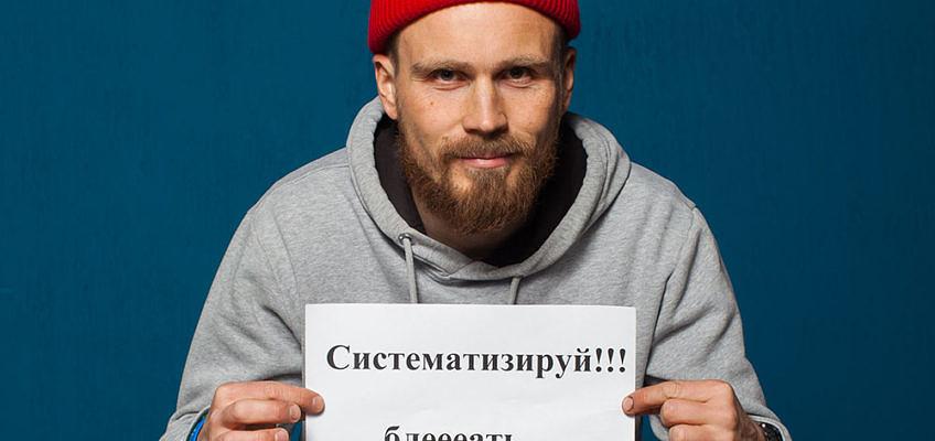 Олег Чегодаев о туристическом снаряжении