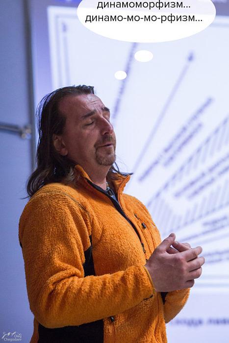 Макс Панков отмечает сложные и непонятные вопросы в лекции, для дальнейшей переработки материала