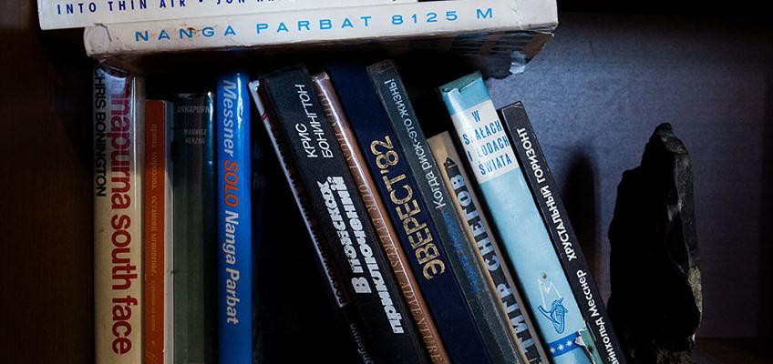 Книги о горах и альпинизме