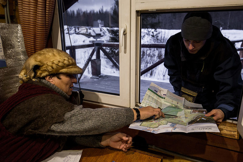 Покупка билетов в нп Зюраткуль, через деревню Сибирка