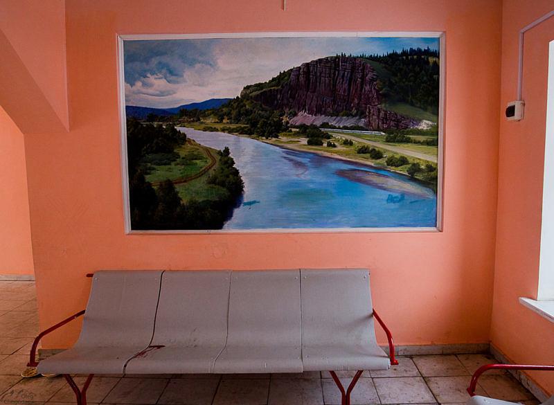 Картина на станции Миньяр