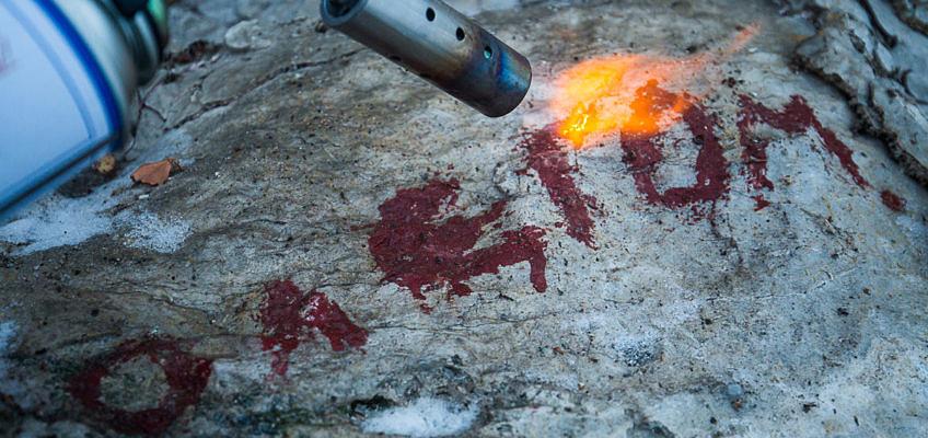 Очистка камней от надписей