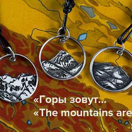 Цитаты про горы, путешествия и дикую природу — моя коллекция.