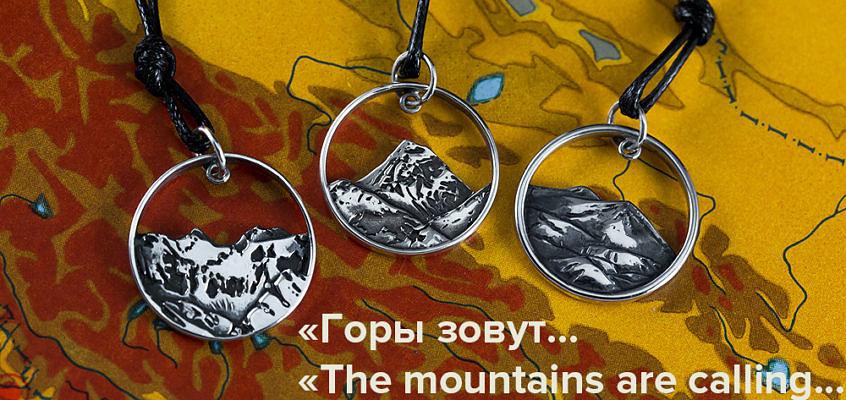 Цитаты про горы, путешествия и дикую природу – моя коллекция.
