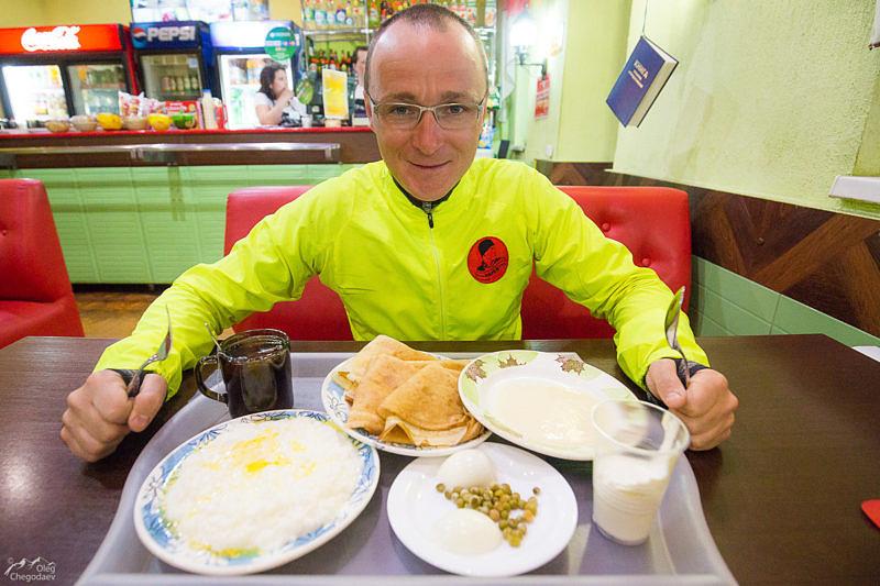 Завтрак Александра Капера