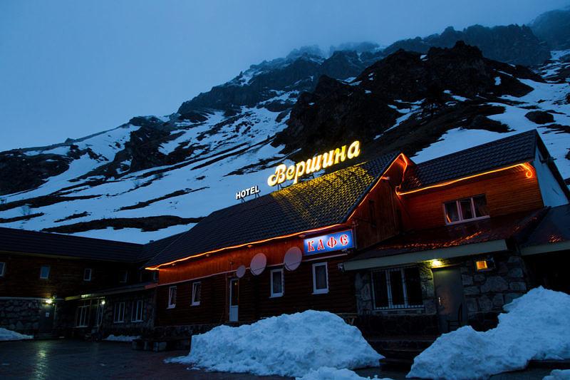 Гостиница Вершина