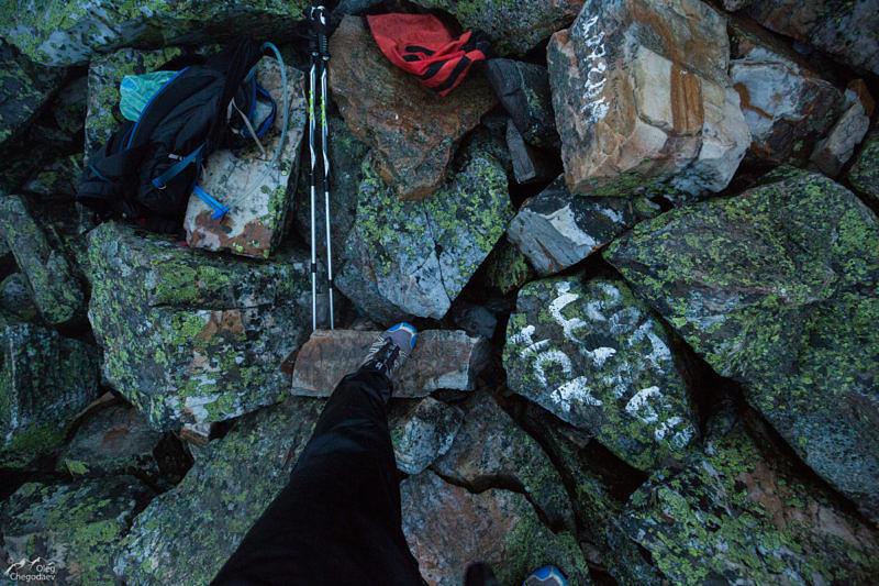 Закладка под камнем, на котором стоит моя нога