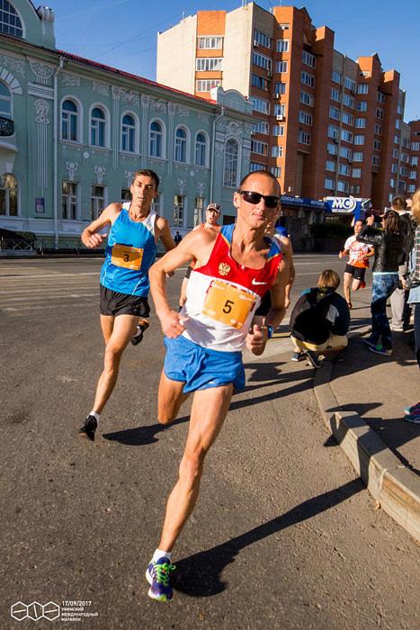 Уфимский международный марафон 2017