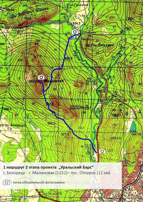 Предлагаемая карта 1 маршрута 2 этапа проекта Уральский Барс