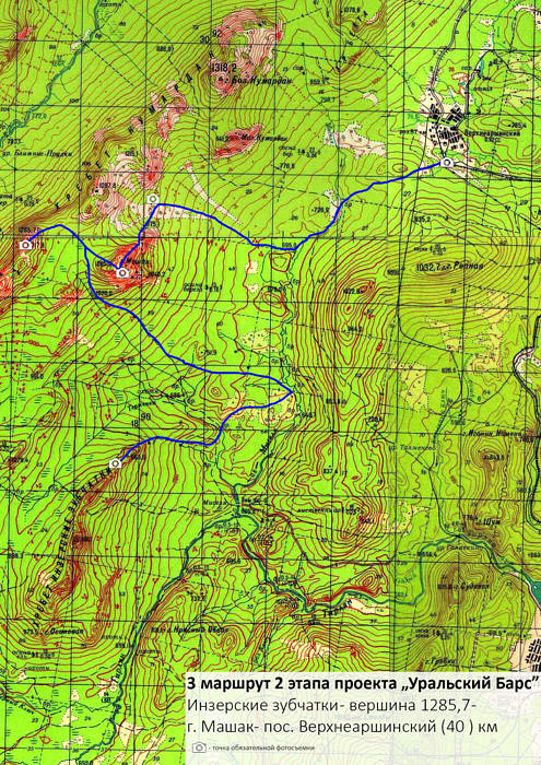 Предлагаемая карта 3 маршрута 2 этапа проекта Уральский Барс