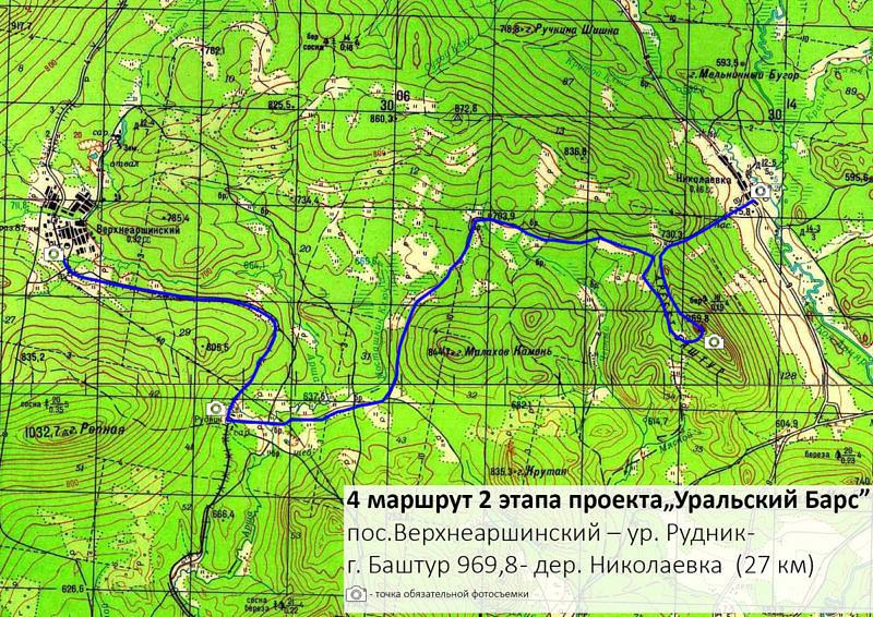 Предлагаемая карта 4 маршрута 2 этапа проекта Уральский Барс