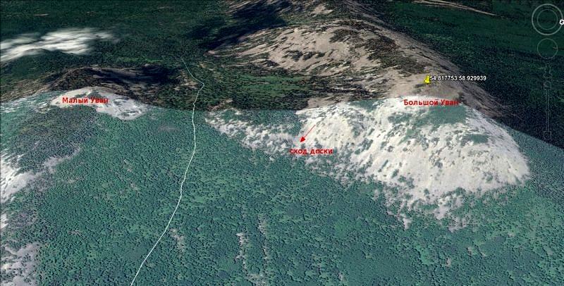 Место схода лавины на спутниковом снимке.