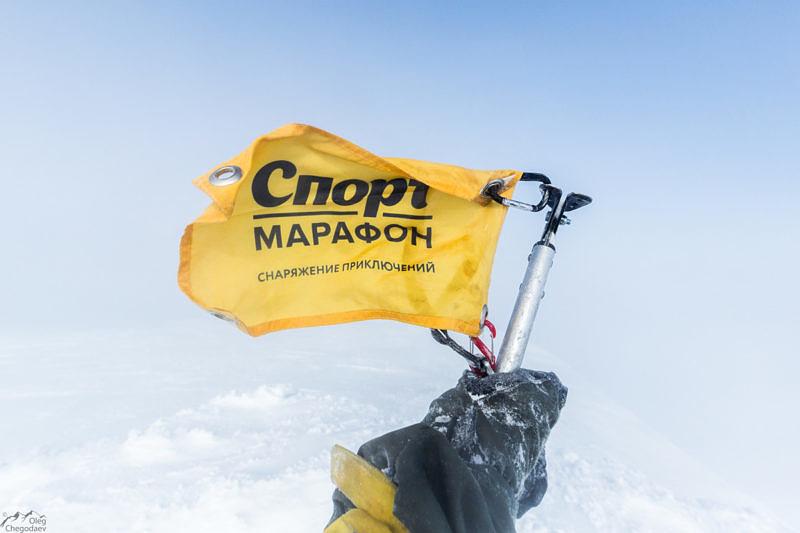 Флаг магазина Спорт-марафон на вершине полярного Урала