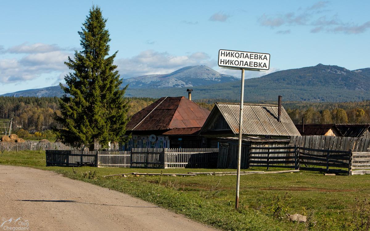 Вид на гору Иремель из деревни Николаевка