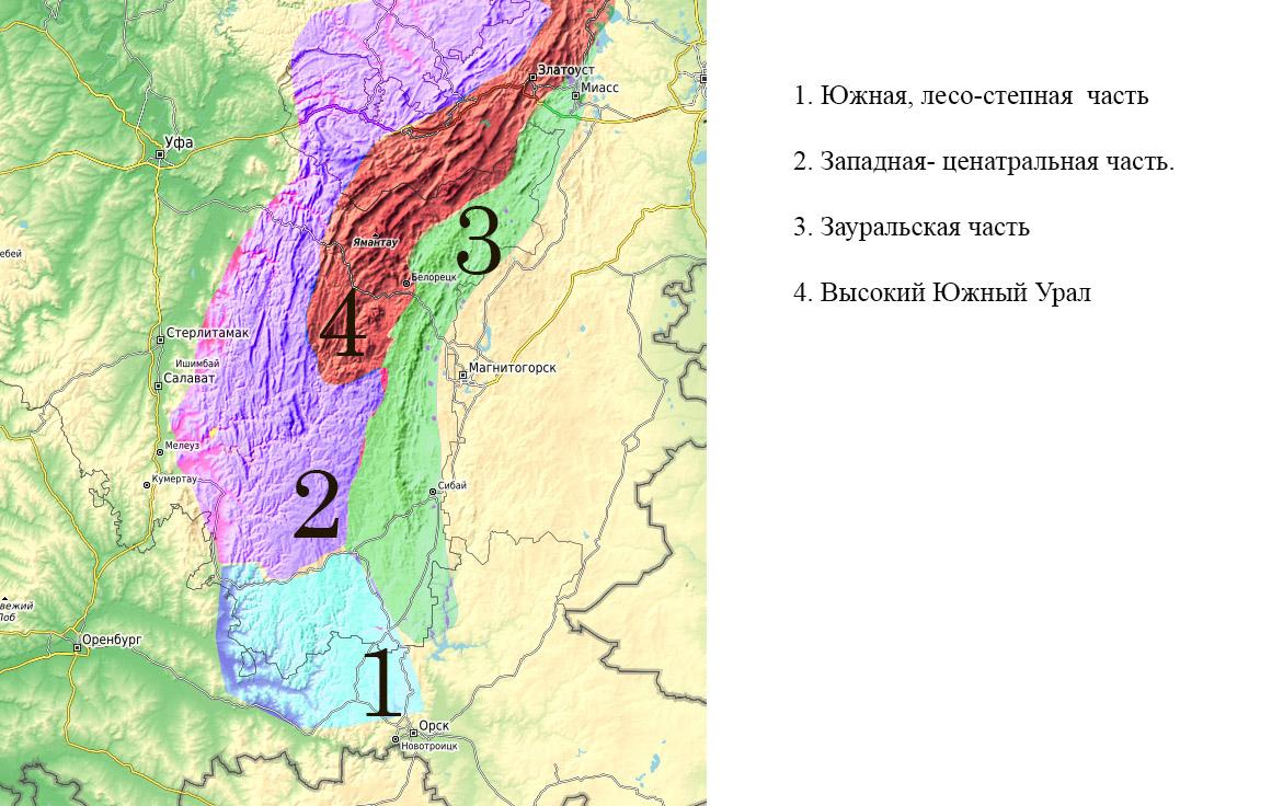 условное деление Южного Урала на части