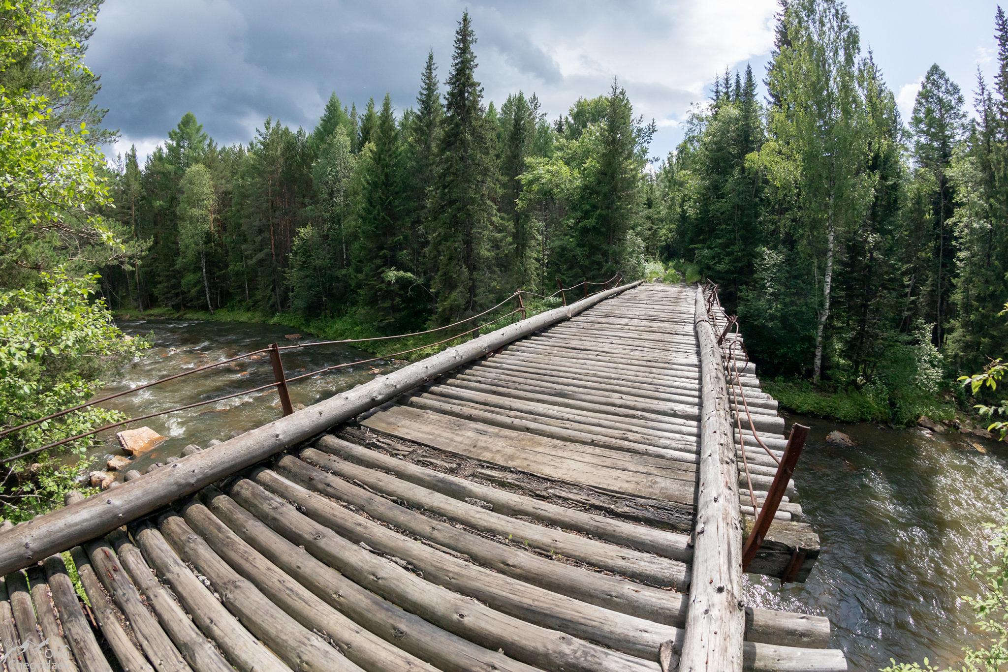 Мост через реку Юрюзань