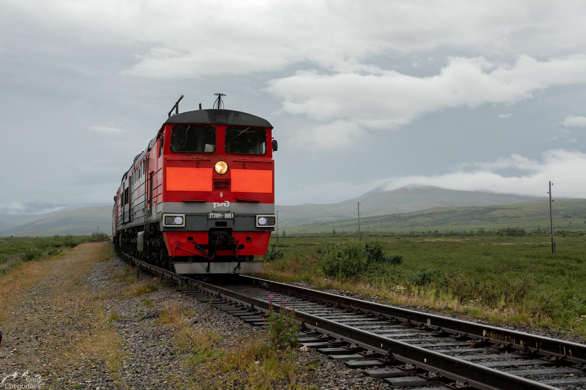 Поезда Лабынанги - Воркута на станции 110 км