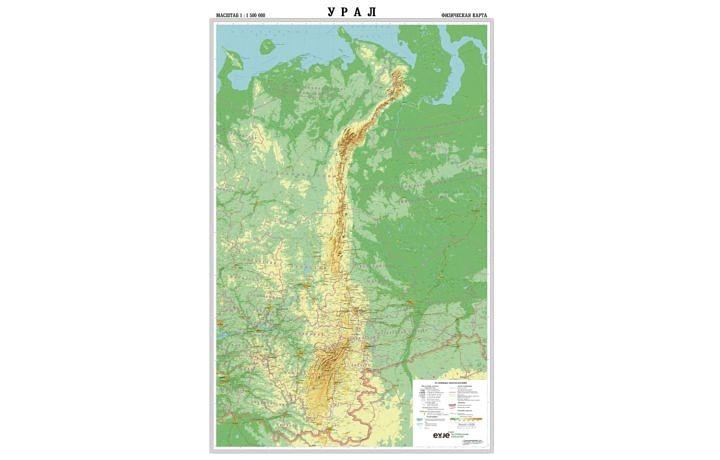 Настенная карта Урала