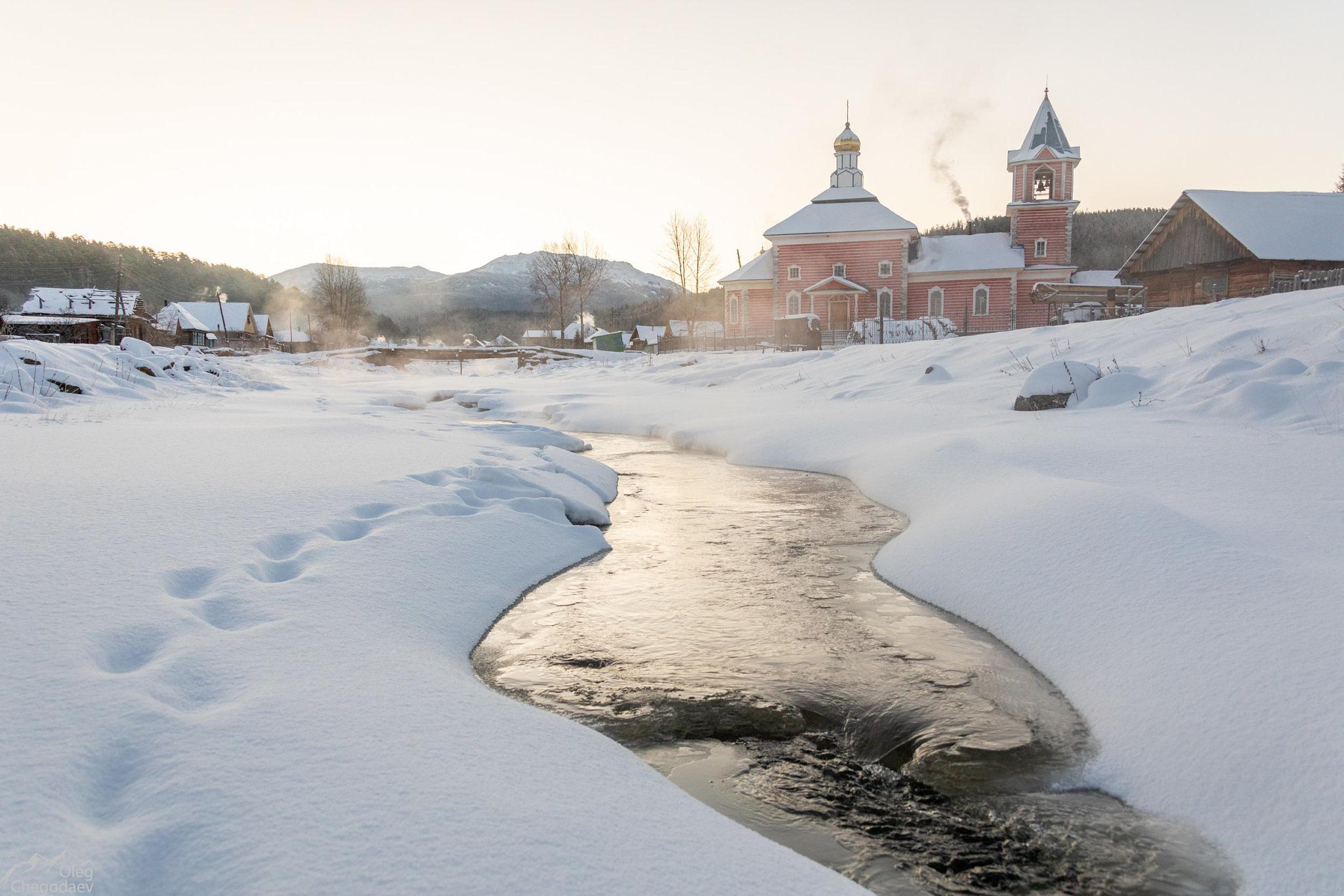 Деревня Тюлюк перед рассветом
