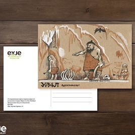 Урал Вдохновляет альтернативная версия возникновения рисунков в пещере шульганташ
