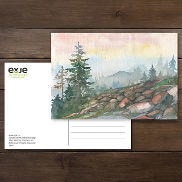 открытка Урал