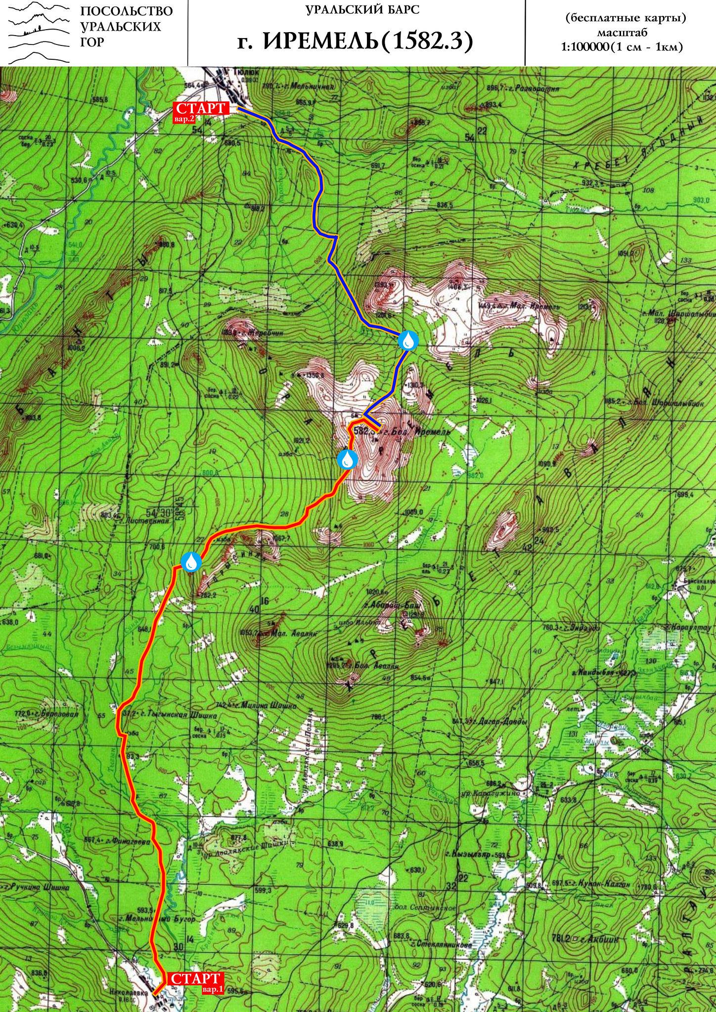 Маршрут на Иремель Карта