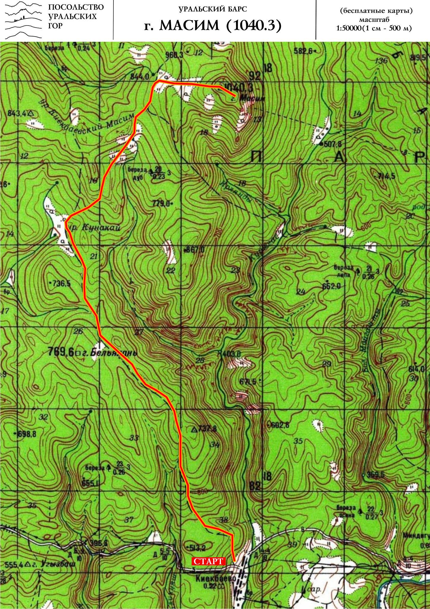 Карта с маршрутом на гору Масим