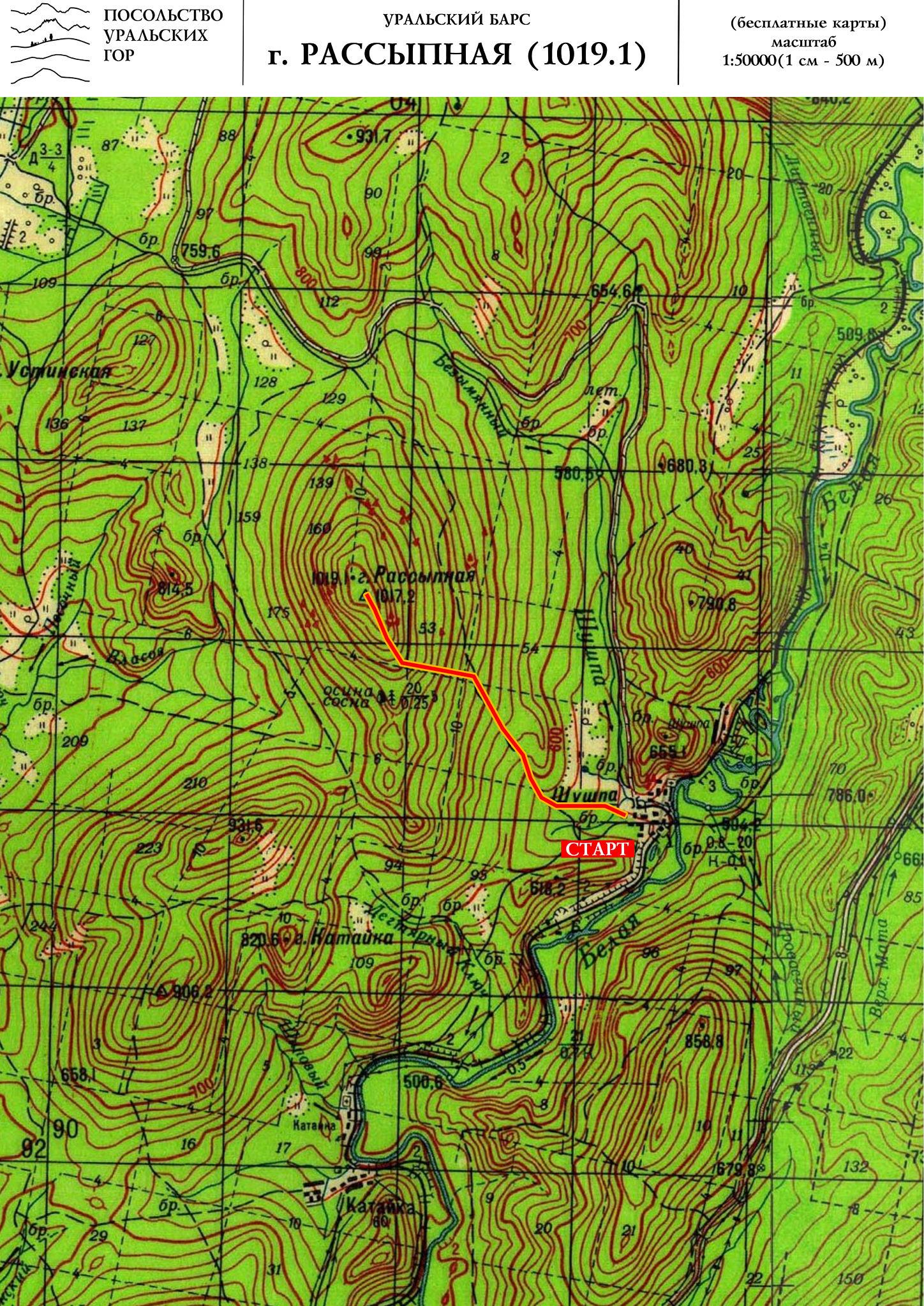 Карта с маршрутом на гору Рассыпная