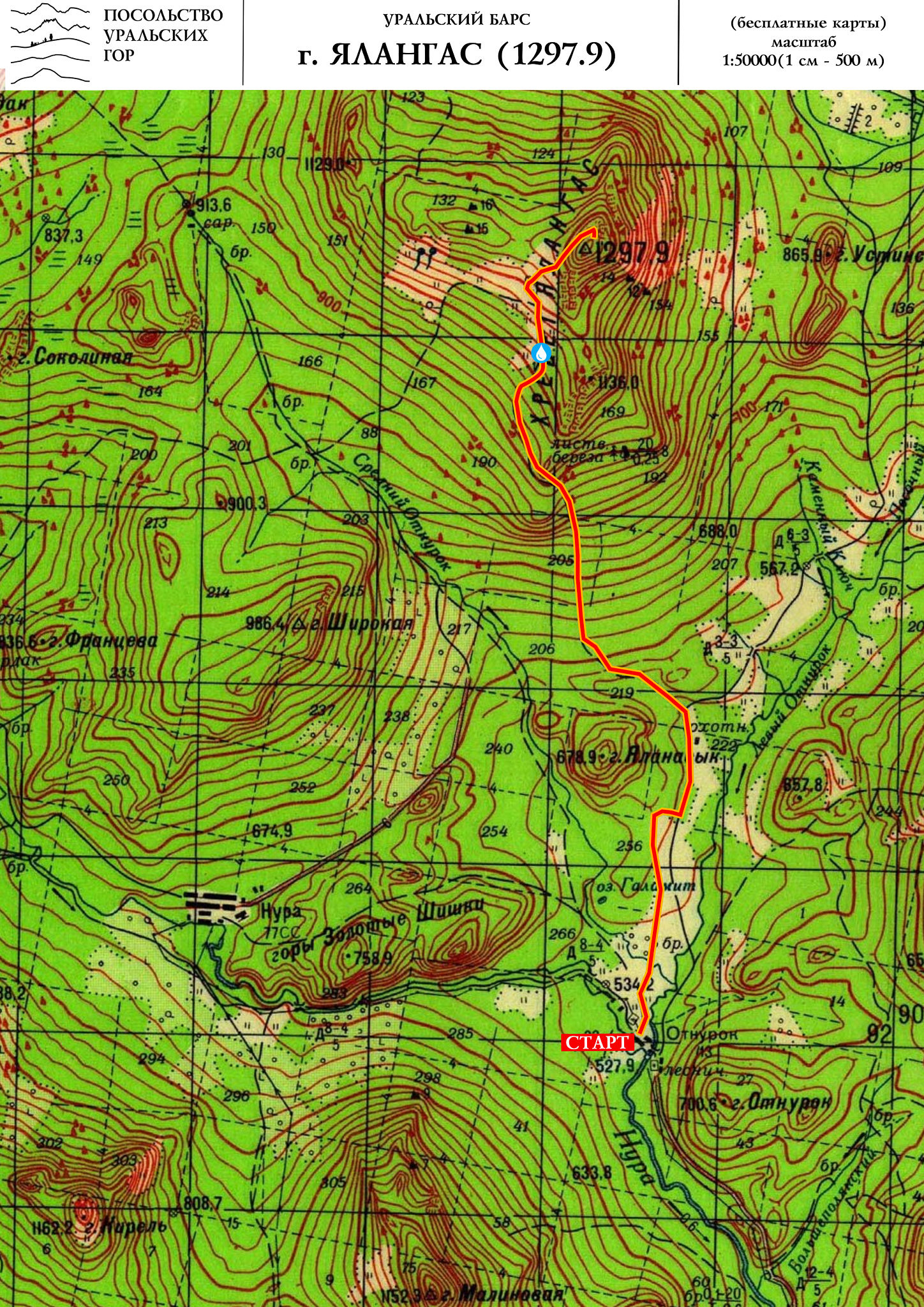 Карта с маршрутом на гору Ялангас