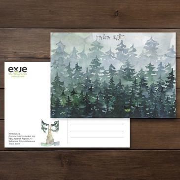 Таежная открытка