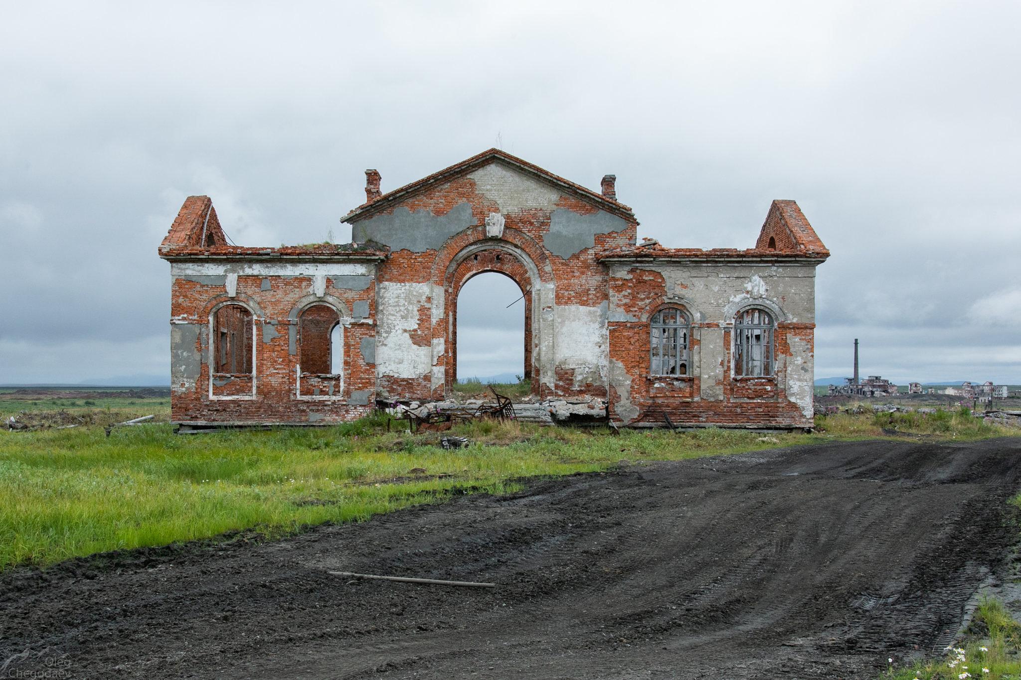 Развалины вокзала Хальмер-Ю