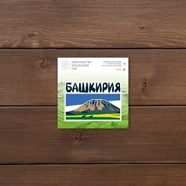Наклейка Башкирия