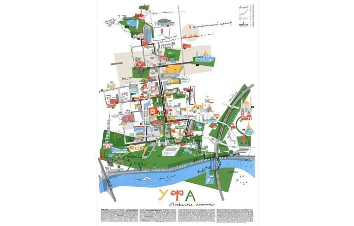 Уфа - любимые места карта